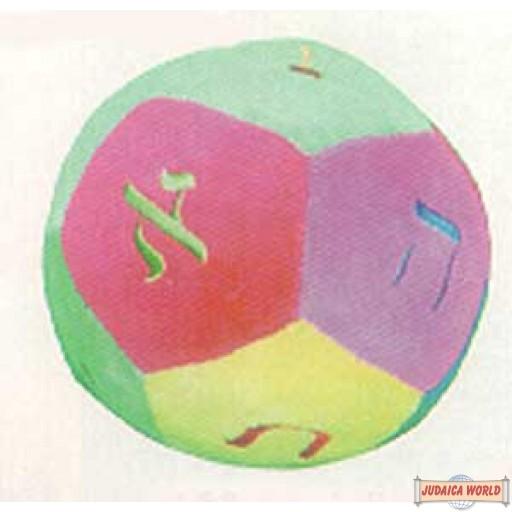 Soft Aleph Bet Ball
