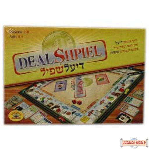 Deal Shpiel Game