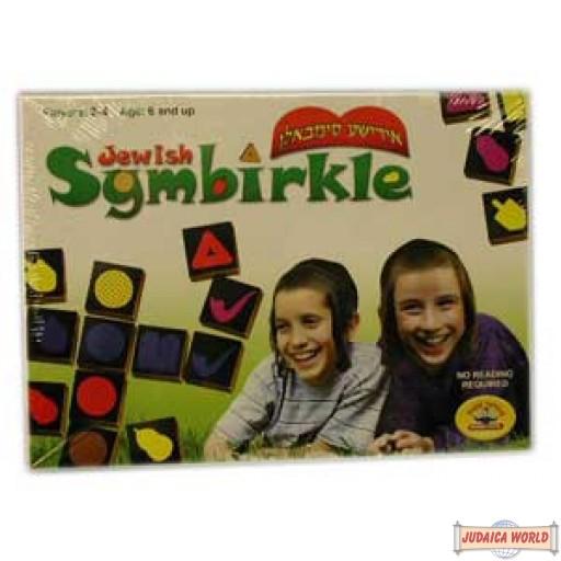 Jewish Symbirkle Game