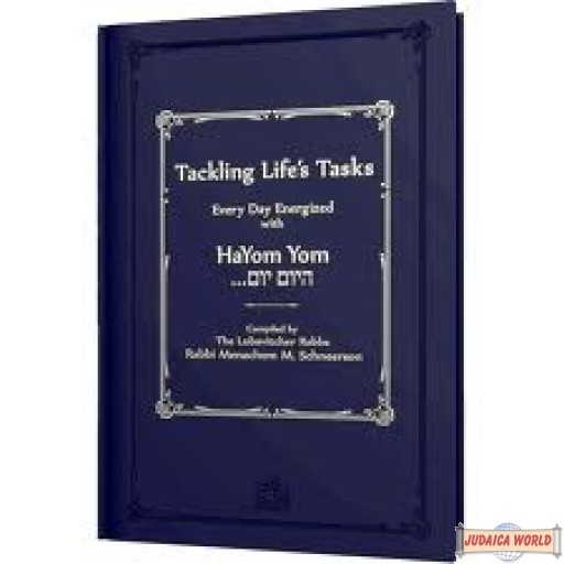 "Hayom Yom / Tackling Life's Tasks - Med - 7"" X 4 1/2"""