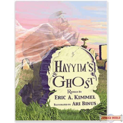 Hayyim's Ghost H/C