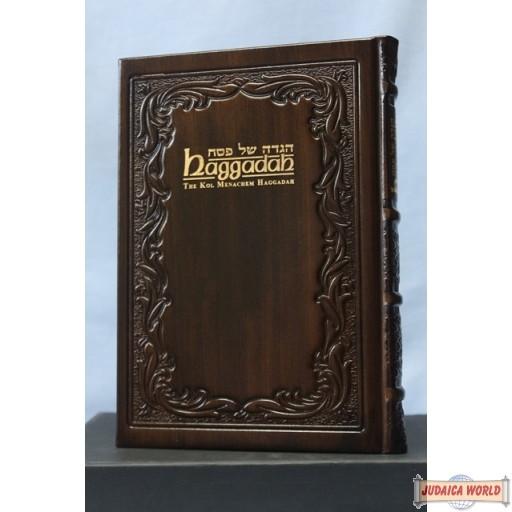 Leather Haggadah -Hebrew/English Gutnick Edition (Chabad)