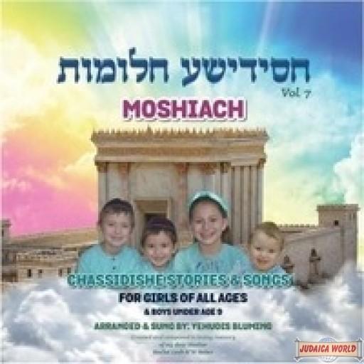 Chasidishe Chalomos #7 CD, Moshiach