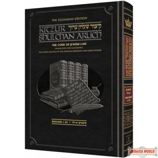 Kitzur Shulchan Aruch Code of Jewish Law Vol 3 Chapters 72-97