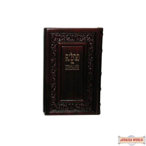 Leather Bound Large Hebrew/English Tehillim