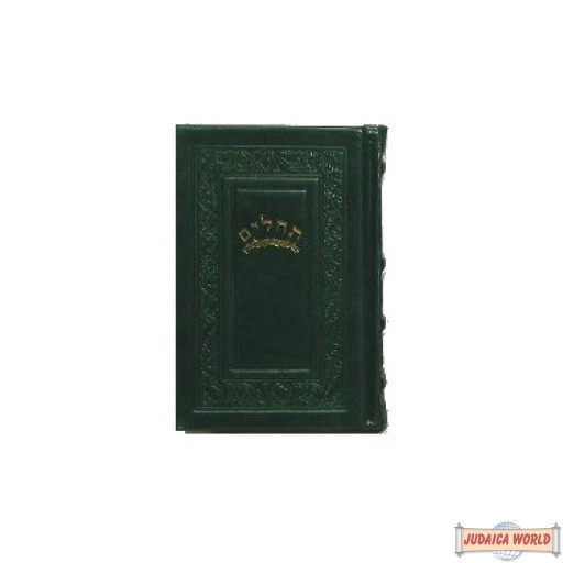 Leather Hebrew/English Small Tehillim - Ohel Yosef Yitzchok Edition