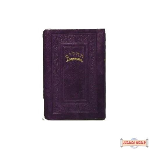 Soft cover Leather Pocket Heb/Eng Tehillim (Ohel Yosef Yitzchok)