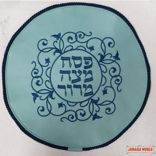 Leather Matzah Cover Style MA120LB
