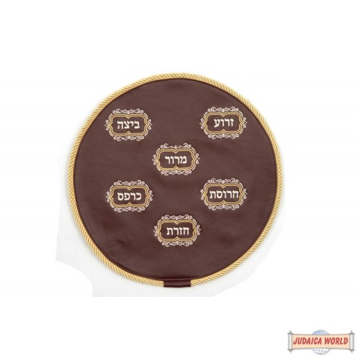 Leather Matzah Cover Style MA130BG