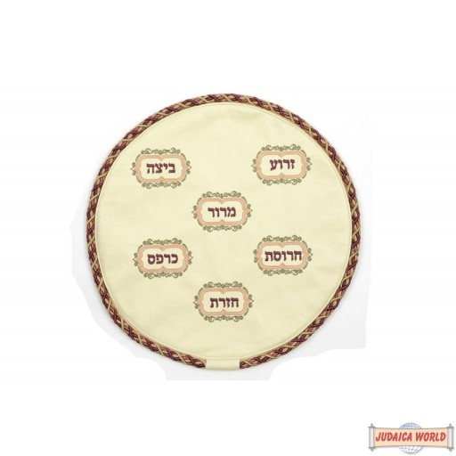 Leather Matzah Cover Style MA130CR
