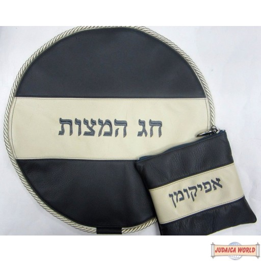 Leather Matzah Cover style MA360BK/CR