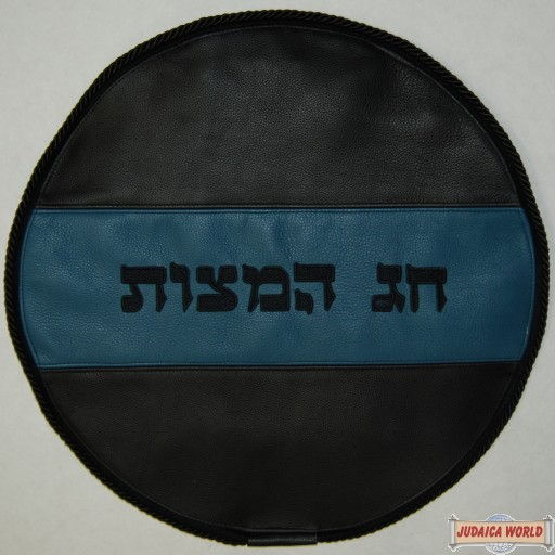 Leather Matzah Cover style MA360BK/NV