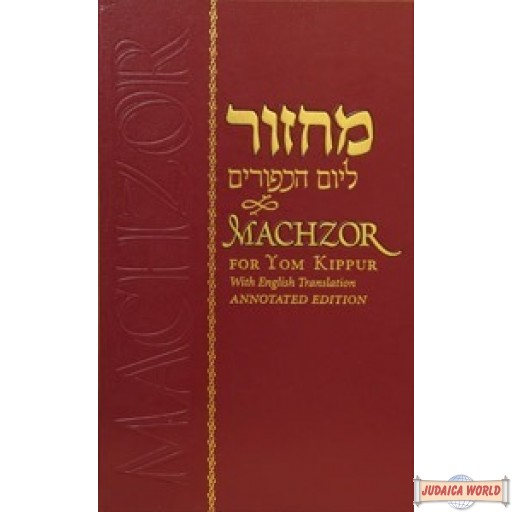 H/E Yom Kippur Machzor - New Annotated Edition