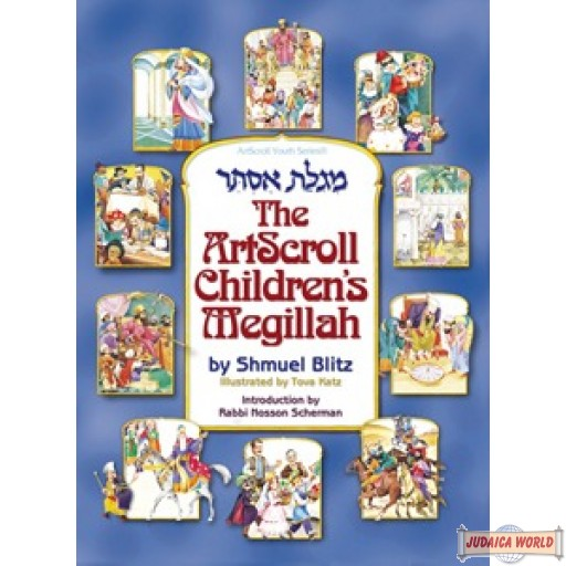 The Artscroll Children's Megillah