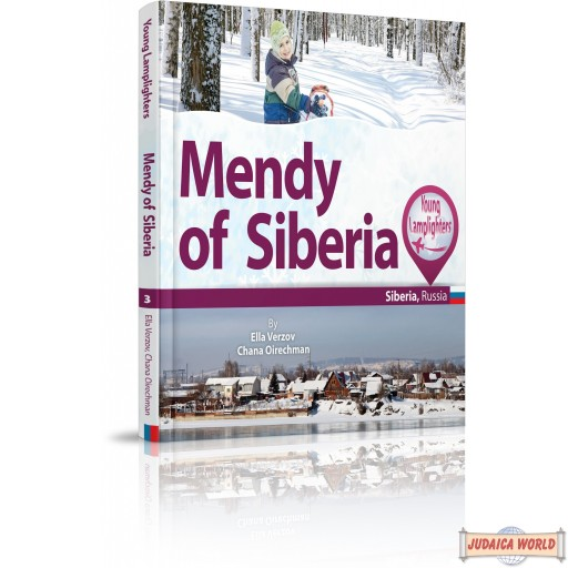 Mendy Of Siberia H/C (Young Lamplighters #3)