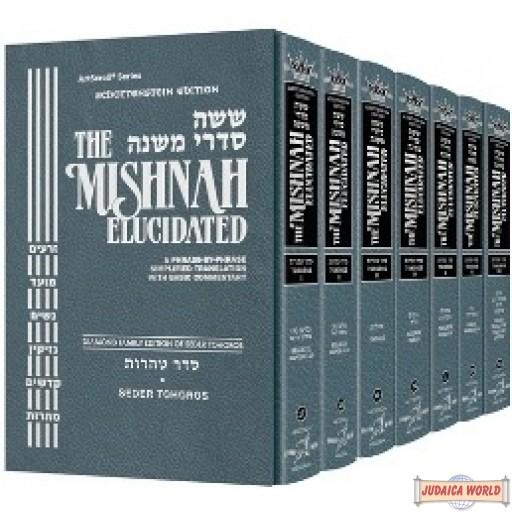 Mishnah Elucidated - Seder Tohoros 7 Vol. Set