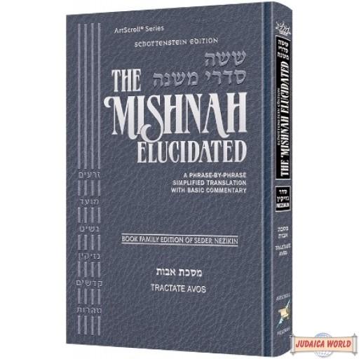 Schottenstein Edition Mid Size Mishnah Elucidated Avos