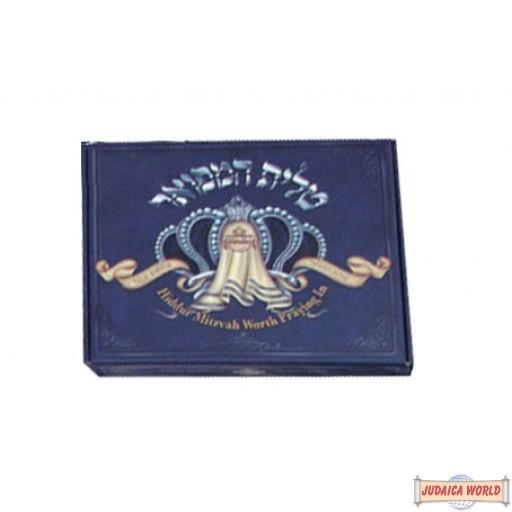 Chabad Talis - Munkatch Style - size 90