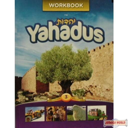 Yahadus #3 Workbook