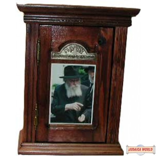 """Wall Mountable Wooden Pushka (put your own picture) 12""""x10"""""""
