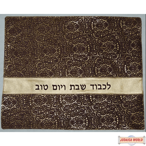 Leather Challah Cover Style PC375BG