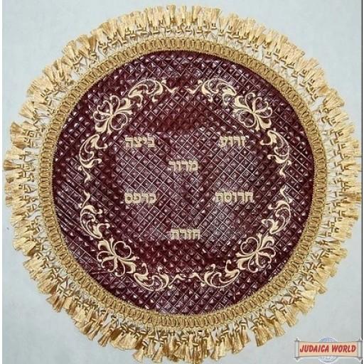 Leather Matzah Cover  PMA135-BG