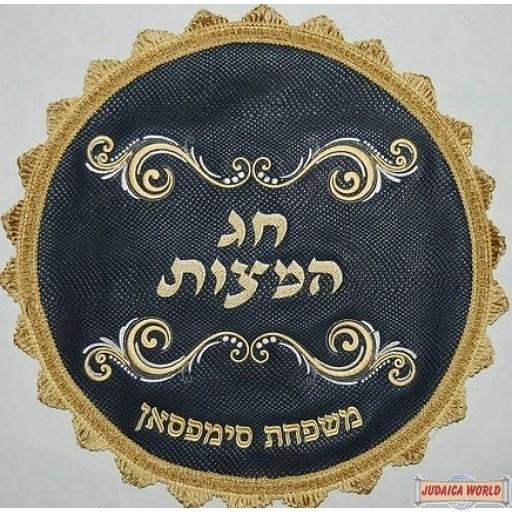 Leather Matzah Cover  PMA180-NV