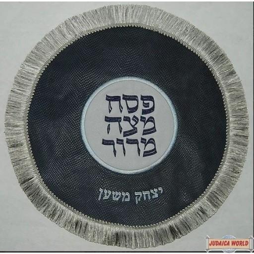Leather Matzah Cover  PMA500-NV Snake
