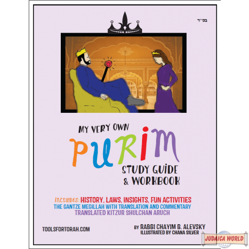 My Very Own Purim Study Guide & Workbook