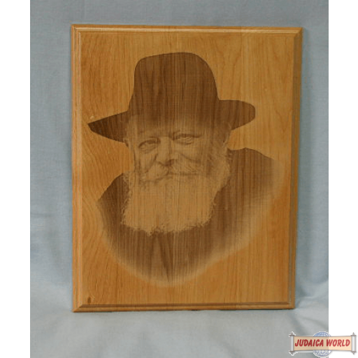 Laser Printed Rebbe Picture on Natural Wood (Personalization Available)