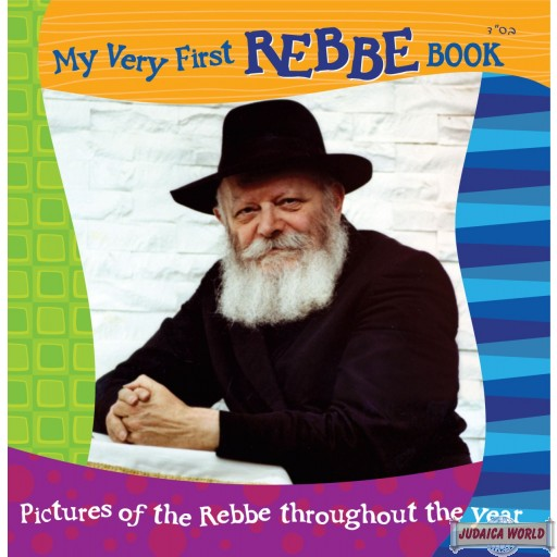 My Very First Rebbe Book