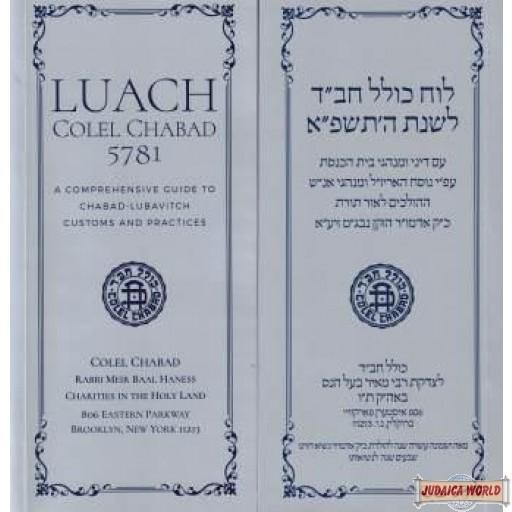 "Luach Colel Chabad 5781 (H/E) - לוח כולל חב""ד ה'תשפ""א"