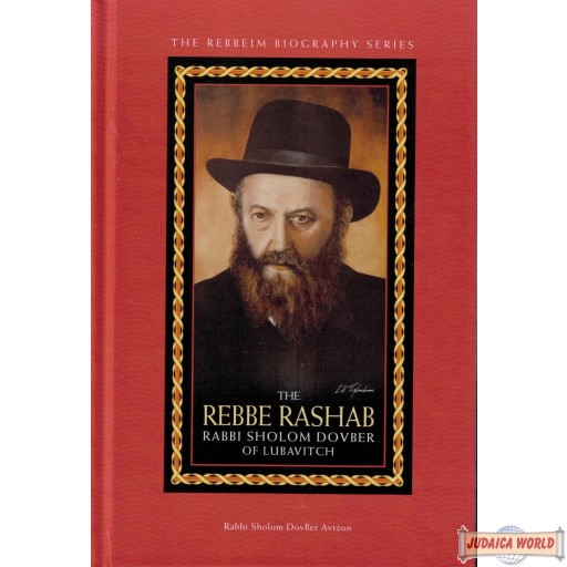 The Rebbe Rashab