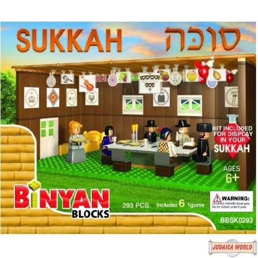 Binyan Blocks - Sukkah