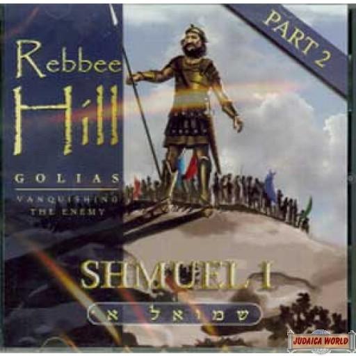 Series on Tanach - Shmuel 1   Part 2   CD