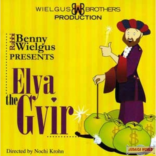 Elya the Gvir - CD