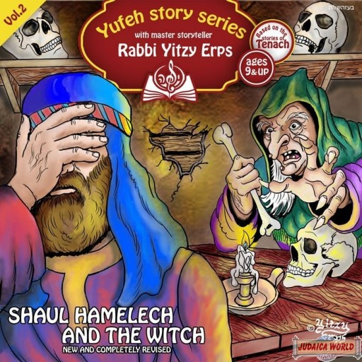 Shaul Hamelech & The Witch CD