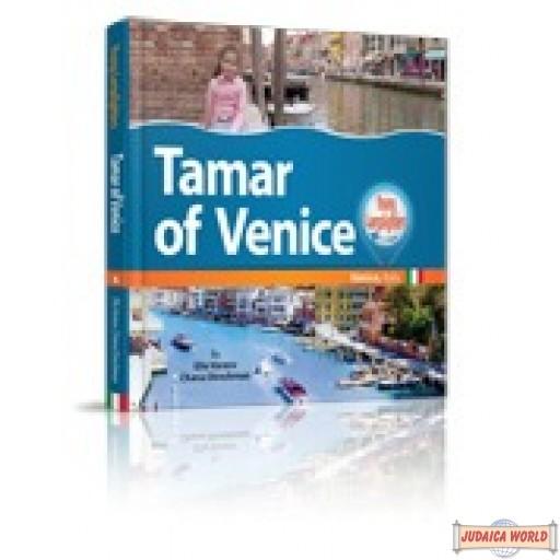 Tamar Of Venice H/C  (Young Lamplighters #1)