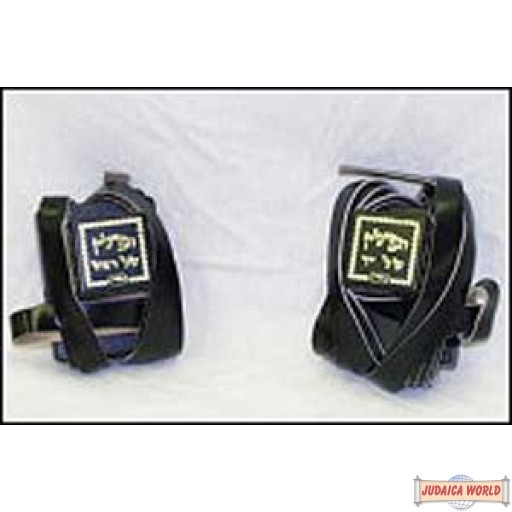 Tefillin Pshutim (not ohr echad) with Mehudar Arizal Parshas 32mm