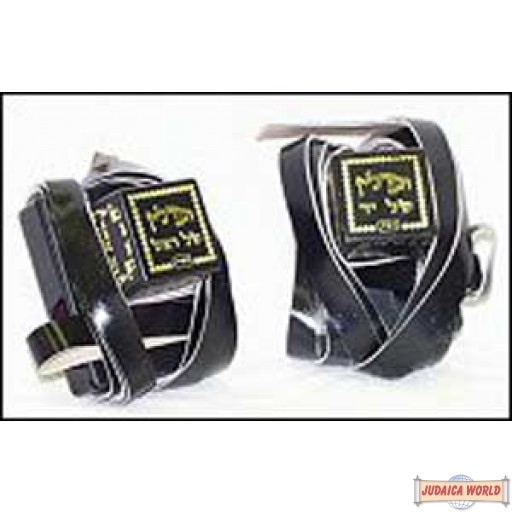 Tefillin (Gasos Ohr Echad) with Arizal Parshiyos 41mm (4 x 4)