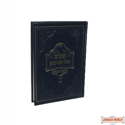 Tehillim Chabad Im Perush Tehilos Menachem #2