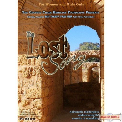 The Lost Song DVD
