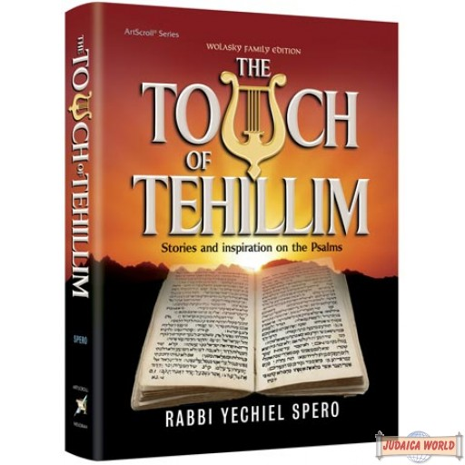 The Touch of Tehillim, Stories and insights on the Psalms of David Hamelech (standard size)