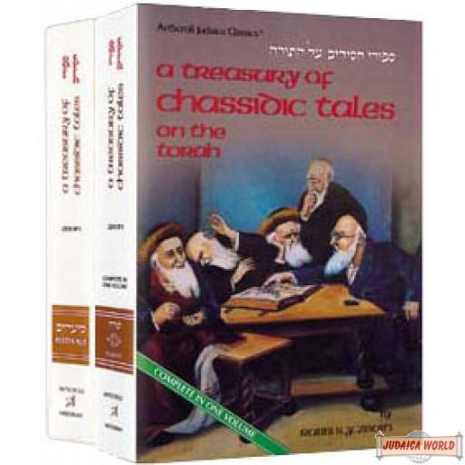 A Treasury Of Chassidic Tales: Torah And Festivals 2 Vol. Slipcased Set
