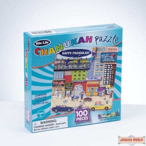 Chanukah Jigsaw Puzzle, 100 PC