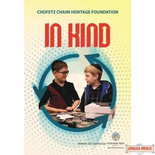 In Kind DVD