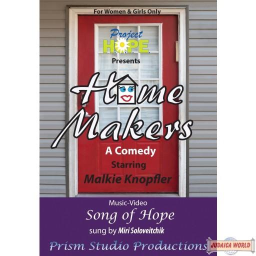 Homemakers DVD