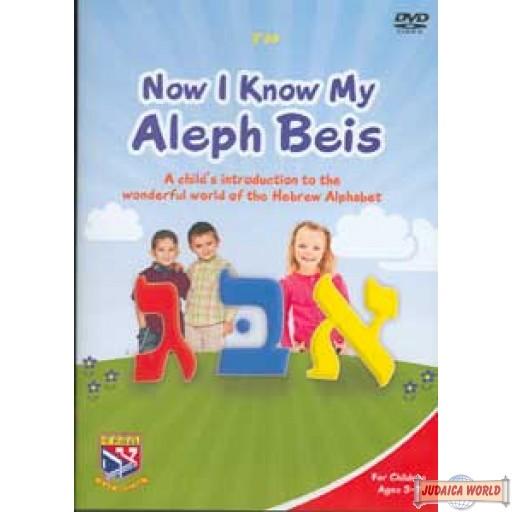 Now I Know My Aleph Beis  DVD