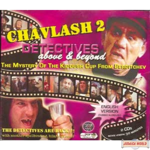 Chavlash #2 DVD - The Mystery of the Kidush Cup from Berditchev