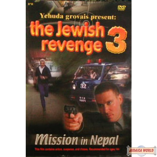 The Jewish Revenge #3 - Mission in Nepal DVD